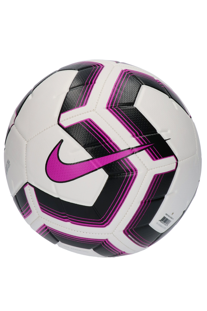 information Sideboard I'm hungry  Ball Nike Strike Team IMS size 3 | R-GOL.com - Football boots & equipment