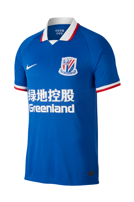 Koszulka Nike Shanghai Shenhua Breathe Stadium Domowa
