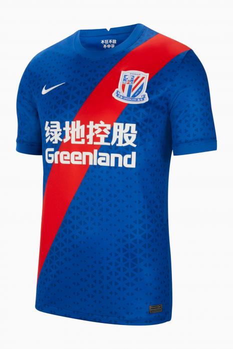Tricou Nike Shanghai Greenland Shenhua FC Stadium 2020/21 Home